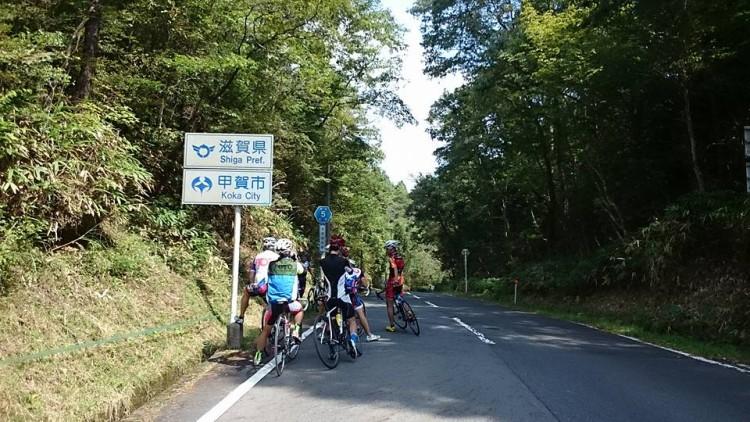 滋賀県との県境です。
