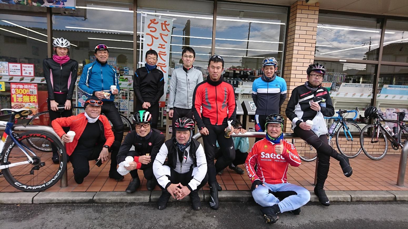 1月3日(木)「初走り」練習会の報告