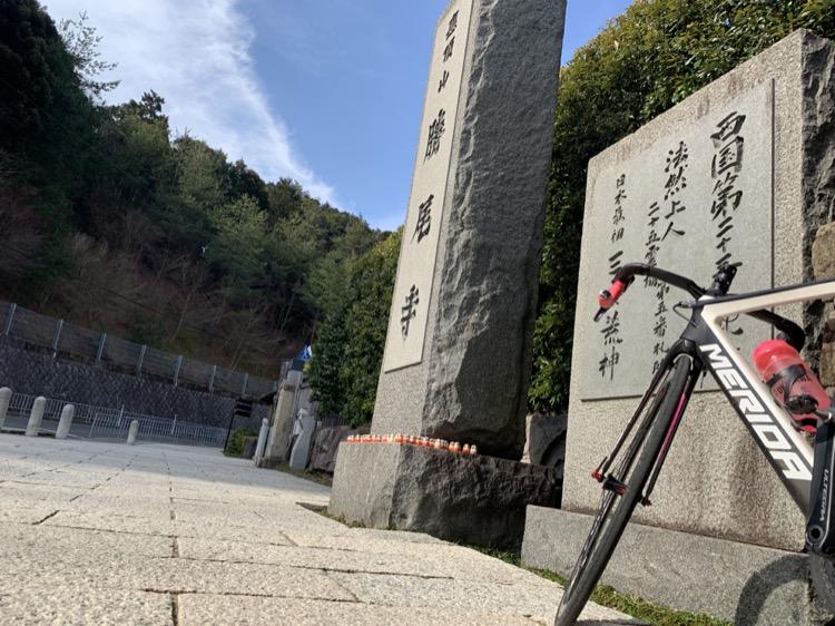 2月24日(日)練習報告 勝尾寺へ