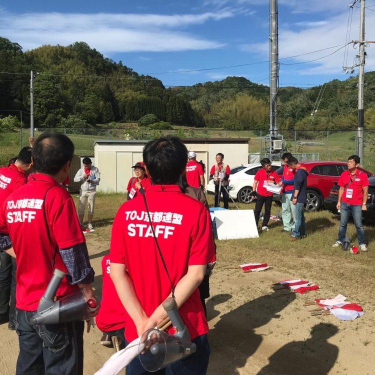 5月20日(月)2019TOUR OF JAPAN 京都ステージ サポートスタッフ参加の報告